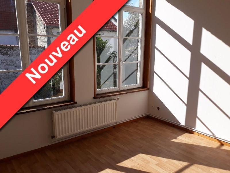 Location appartement Saint omer 585€ CC - Photo 2
