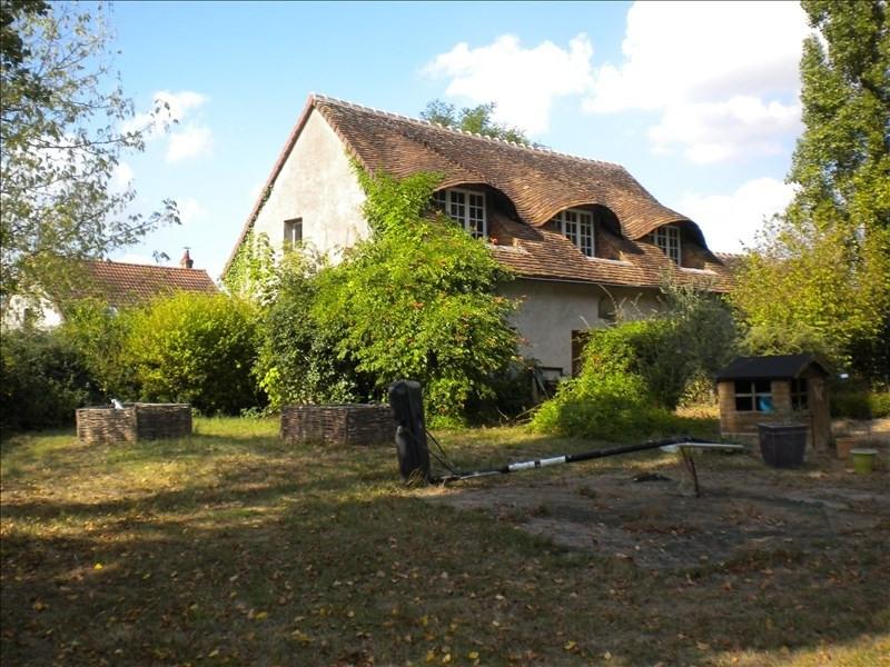 Vente maison / villa Vendome 262000€ - Photo 17