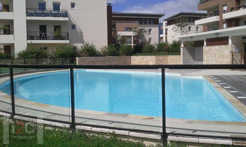 Venta  apartamento Prevessin-moens 267000€ - Fotografía 7