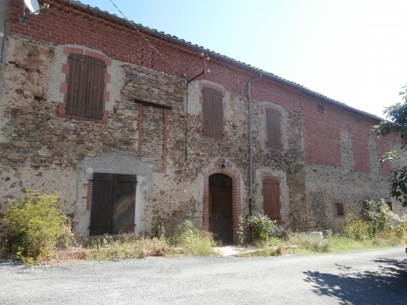 Vente maison / villa Albine 213 000€ - Photo 1