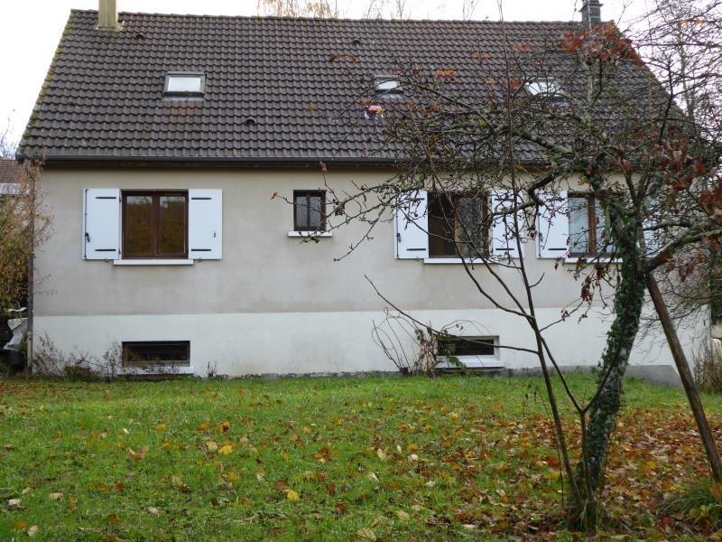 Vente maison / villa Nevers 162500€ - Photo 1