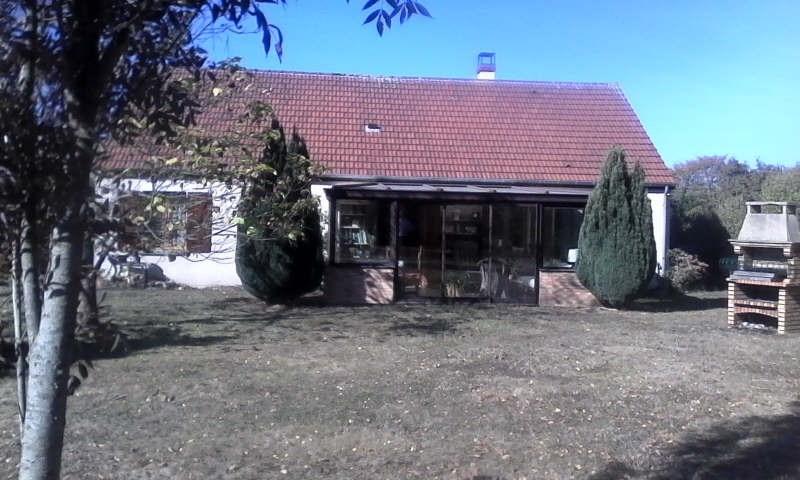 Vente maison / villa Ivoy le pre 140000€ - Photo 5