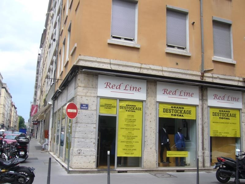 Vente fonds de commerce boutique Lyon 6ème 25 000€ - Photo 1