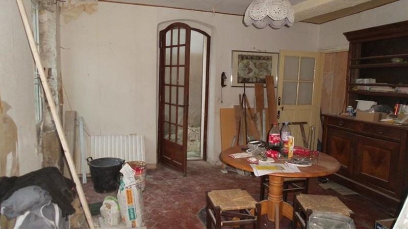 Venta  casa Lizy sur ourcq 89000€ - Fotografía 3