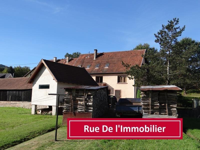 Sale house / villa Dambach 222590€ - Picture 1