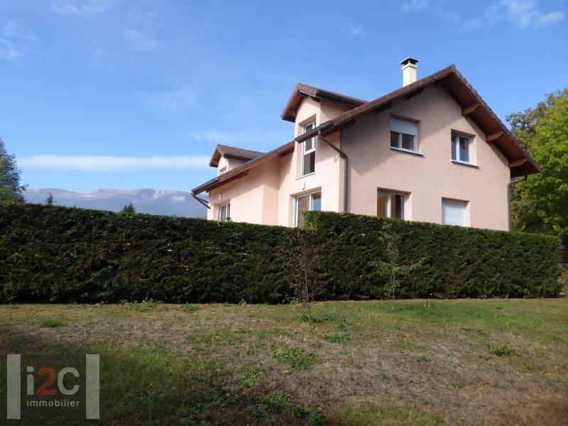 Vente maison / villa Cessy 1090000€ - Photo 3