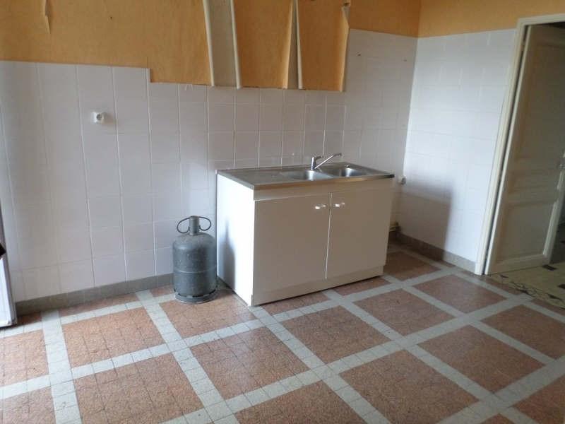 Vente maison / villa Civaux 40000€ - Photo 3
