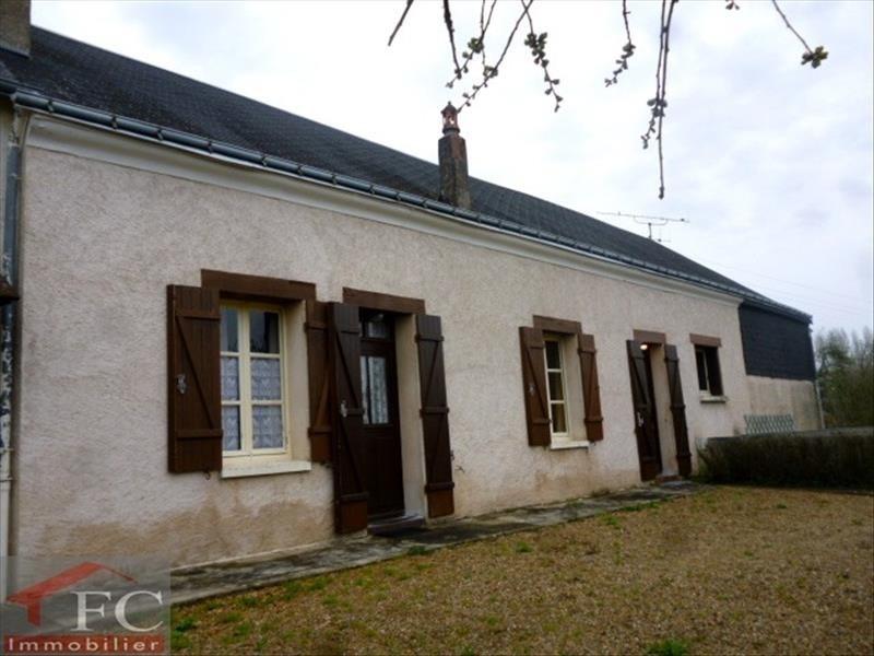 Vente maison / villa Montoire sur le loir 94770€ - Photo 1