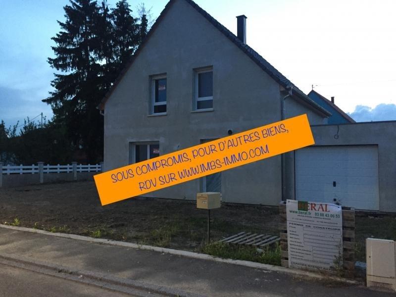 Verkauf haus Gerstheim 228000€ - Fotografie 1