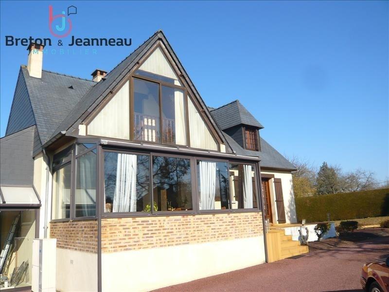 Vente maison / villa Arquenay 176800€ - Photo 1