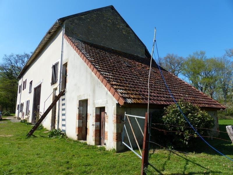 Vente maison / villa Jouet sur l aubois 65000€ - Photo 2