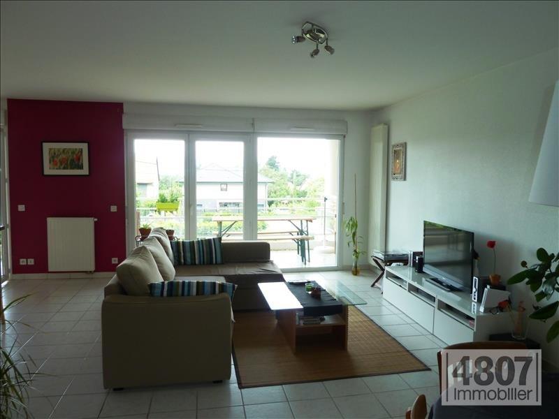 Vente appartement Beaumont 340000€ - Photo 1