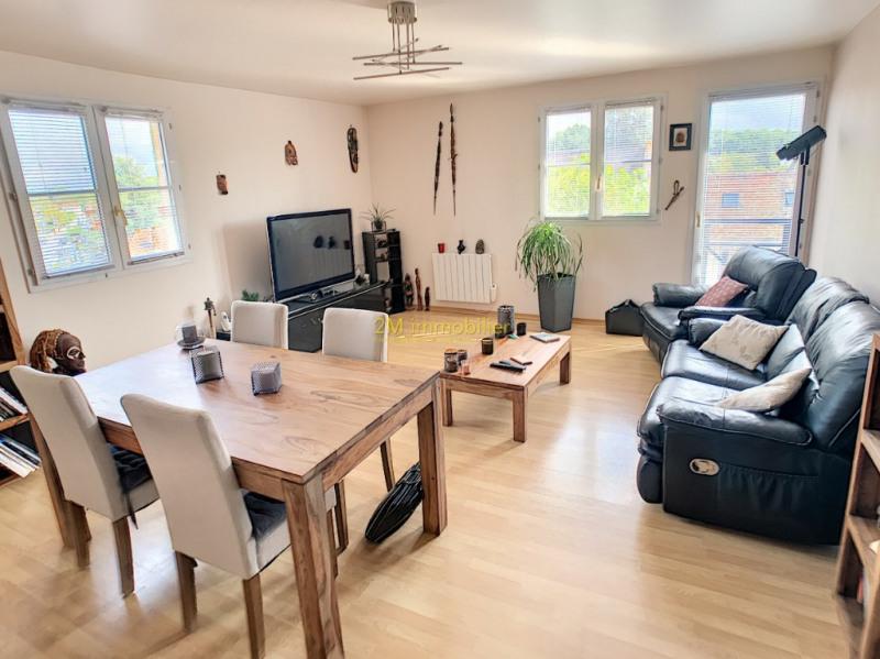 Sale apartment Dammarie les lys 153000€ - Picture 1
