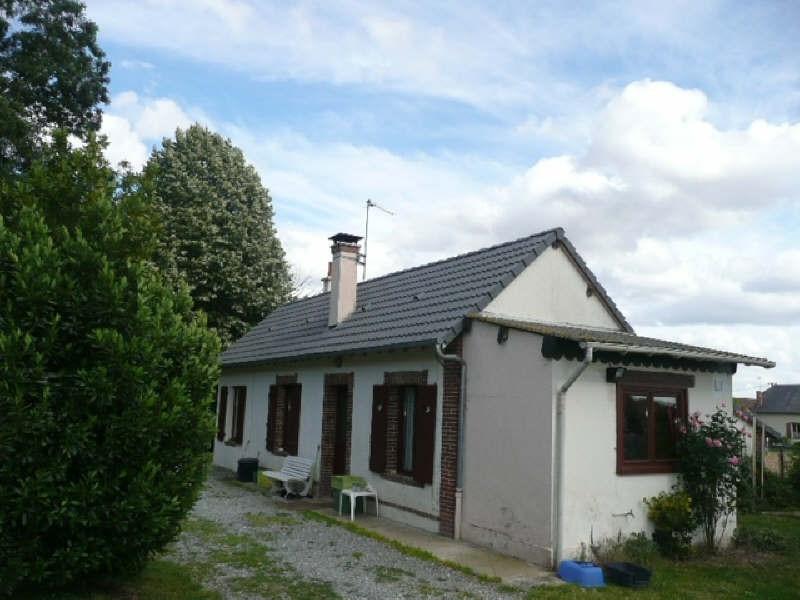 Location maison / villa Aubigny sur nere 657€ CC - Photo 2