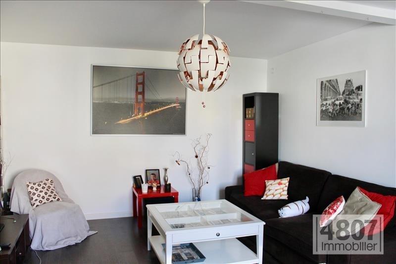 Vente appartement Saint julien en genevois 275000€ - Photo 1
