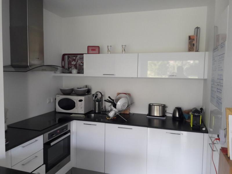 Vente appartement Cholet 134990€ - Photo 4