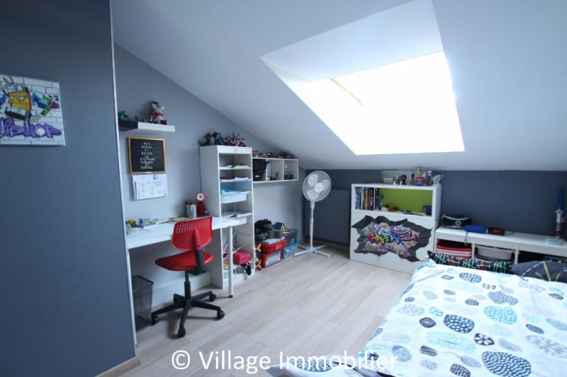 Vente appartement St priest 300000€ - Photo 5