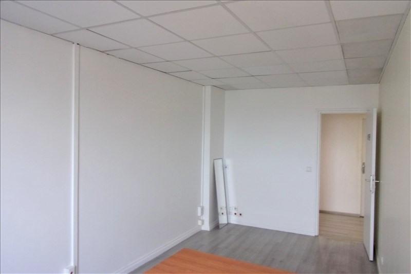 Rental office St ouen 306€ HT/HC - Picture 3