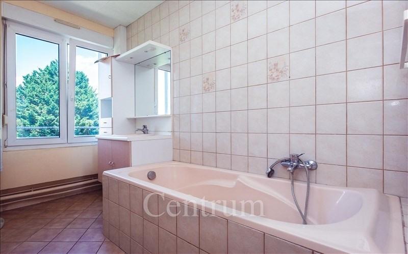 Продажa квартирa Thionville 80000€ - Фото 5
