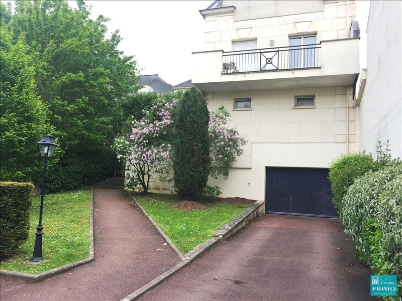 Vente parking Le plessis robinson 12 000€ - Photo 3