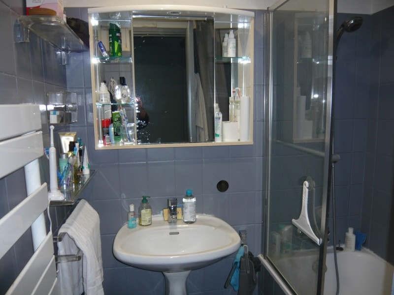 Vente appartement Paris 14ème 599000€ - Photo 8