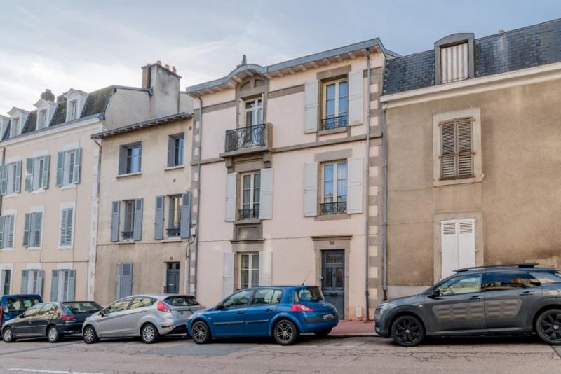 Vente maison / villa Limoges 390350€ - Photo 12