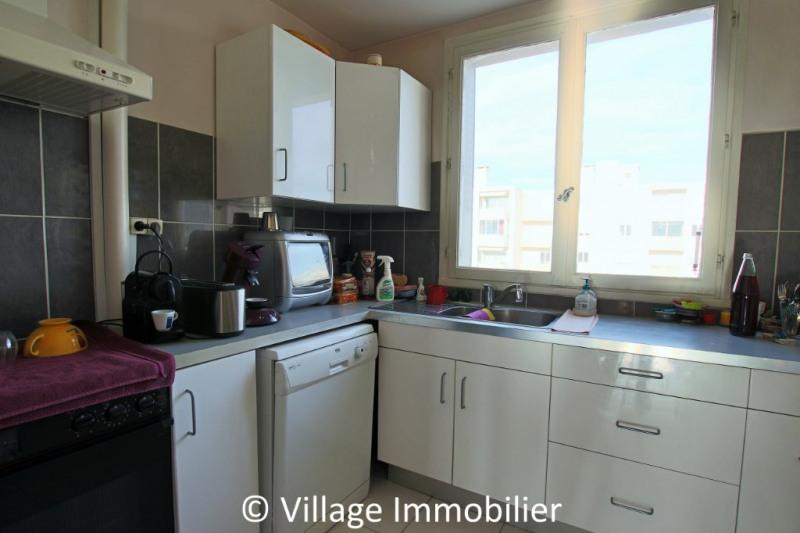 Vente appartement Lyon 8ème 339000€ - Photo 4