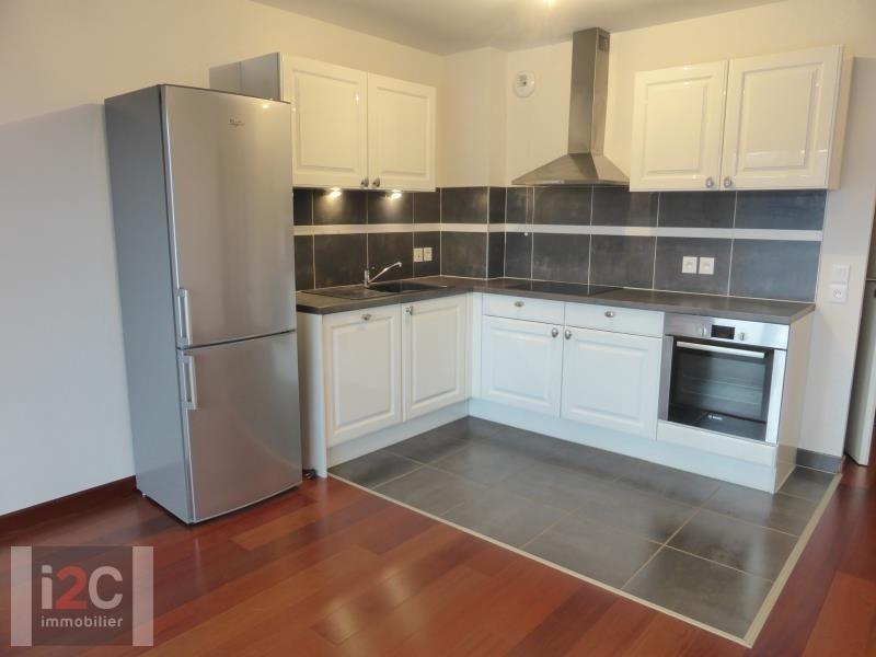 Alquiler  apartamento Ferney voltaire 1290€ CC - Fotografía 2