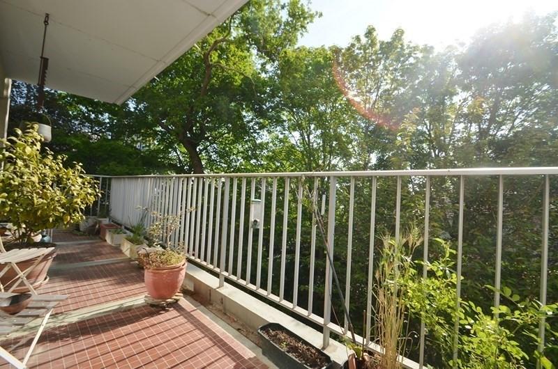 Vente appartement Nantes 367000€ - Photo 2