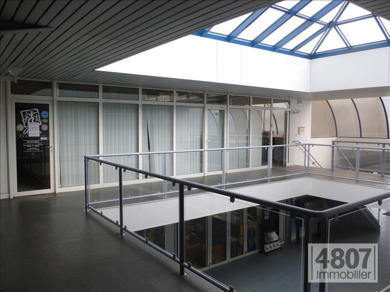 Vente bureau Cluses 125 000€ - Photo 3