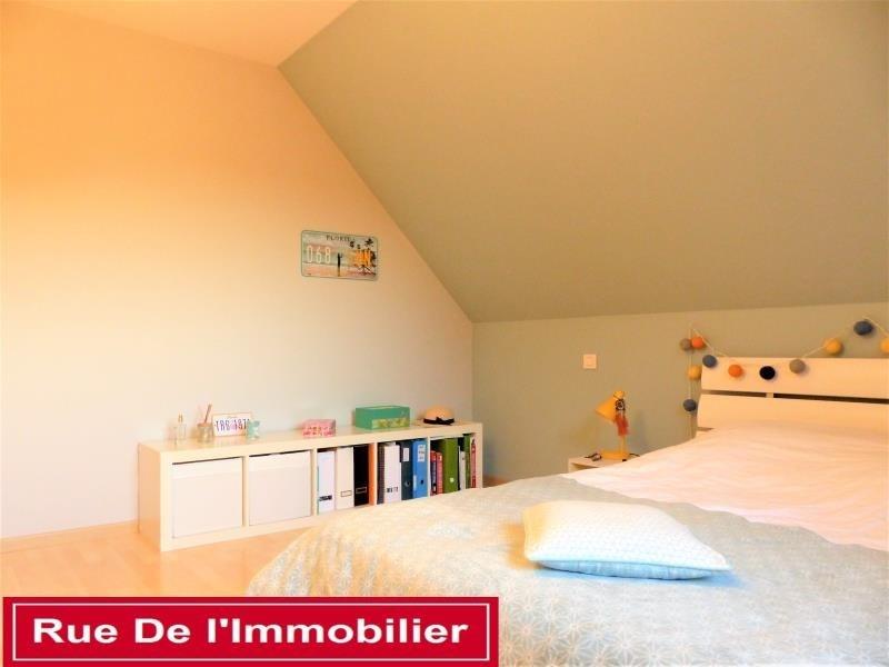 Vente maison / villa Hochfelden 469000€ - Photo 5