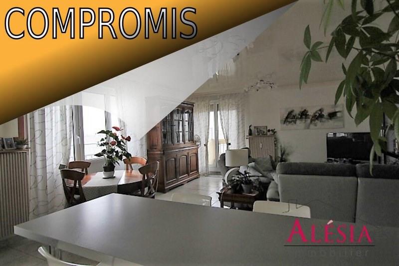 Vente appartement Châlons-en-champagne 93440€ - Photo 3