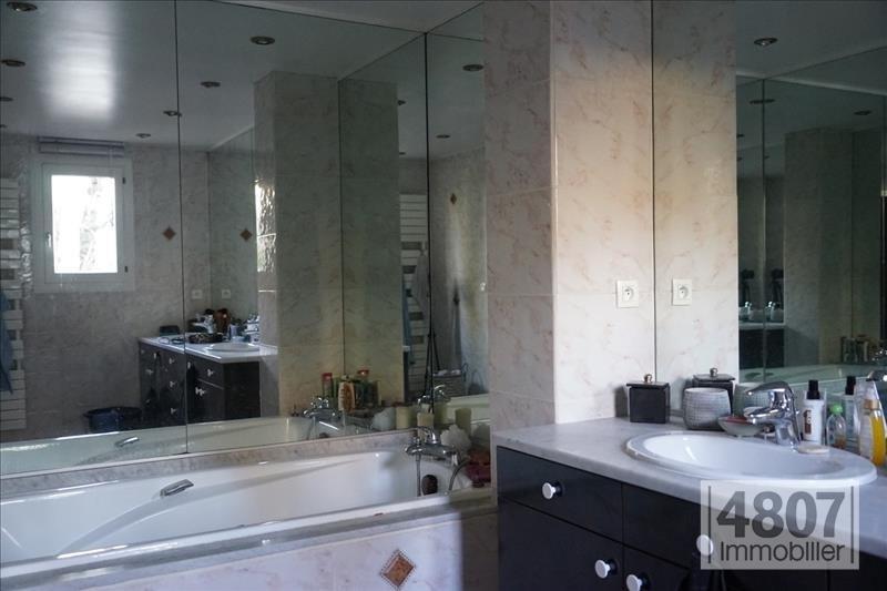Vente appartement Saint julien en genevois 475000€ - Photo 2