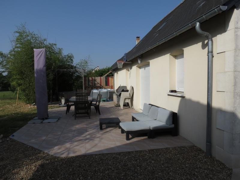 Vente maison / villa Souvigne 225000€ - Photo 5