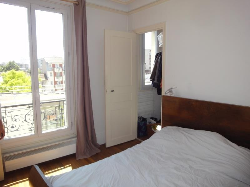 Sale apartment Paris 19ème 279 500€ - Picture 8