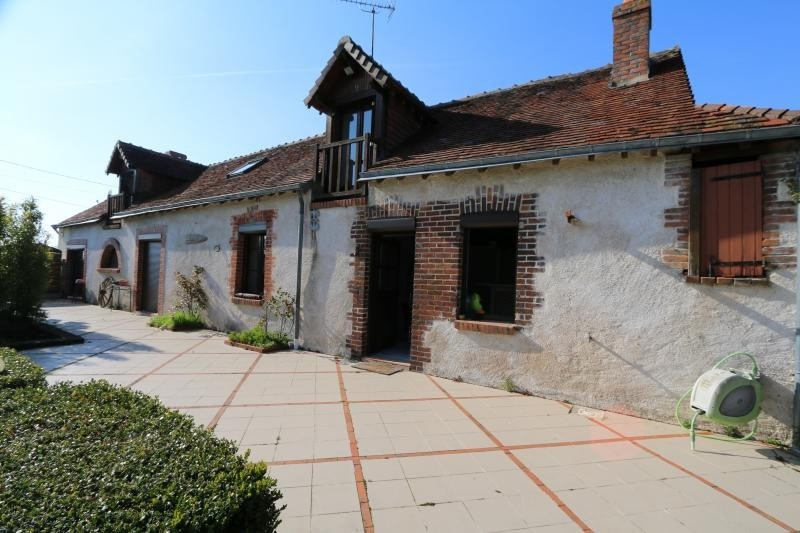 Vente maison / villa La chapelle encherie 189 900€ - Photo 2