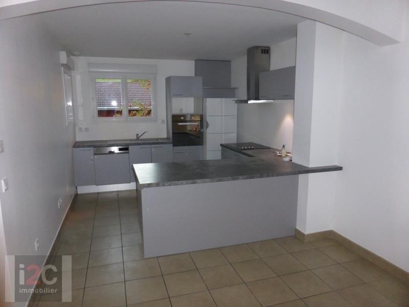 Rental house / villa Divonne les bains 2370€ CC - Picture 4