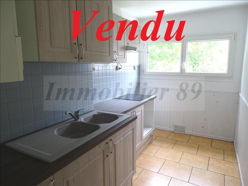 Vente appartement Proche centre ville 50 000€ - Photo 1