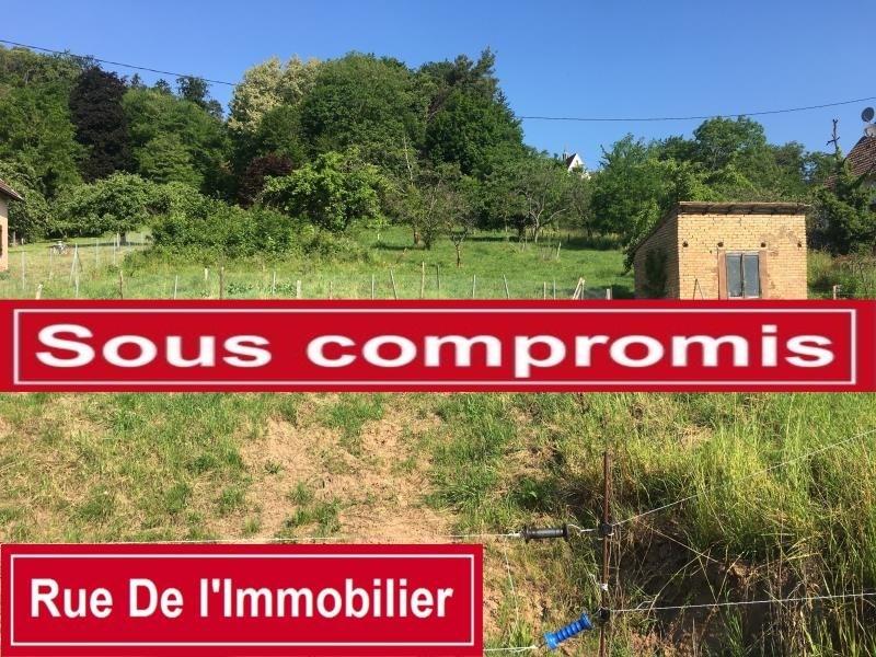 Vente terrain Neuwiller les saverne 77000€ - Photo 1
