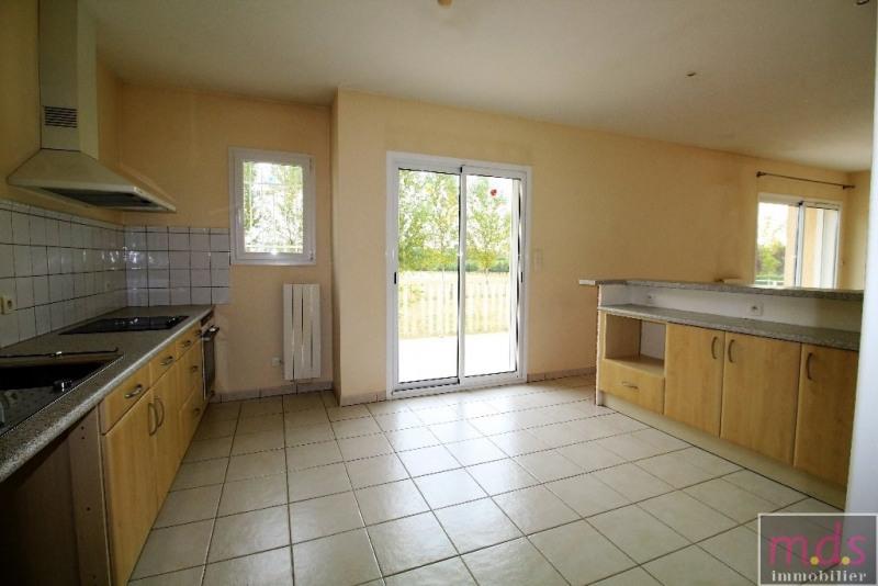 Venta  casa Saint marcel paulel 325500€ - Fotografía 2