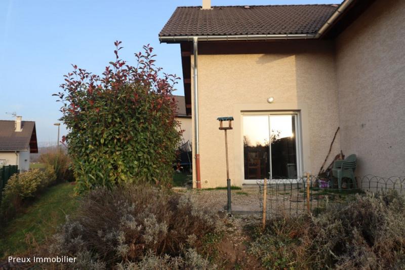 Vente maison / villa Alby sur cheran 330000€ - Photo 8