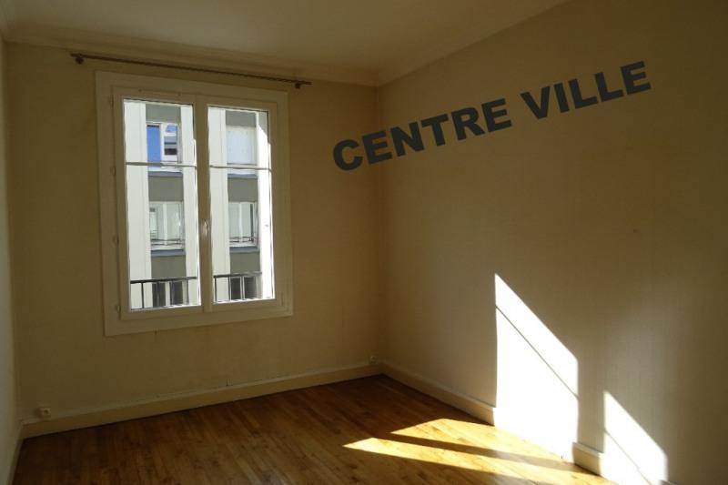 Rental apartment Brest 540€ CC - Picture 1