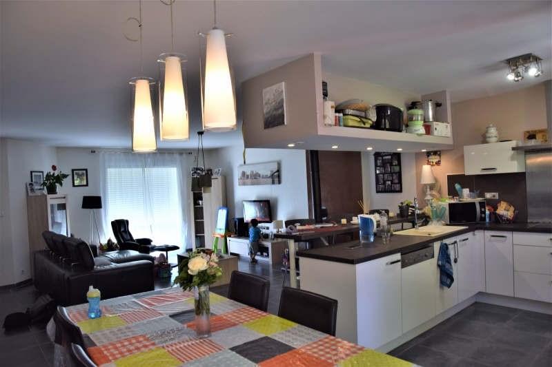 Sale house / villa Aixe sur vienne 220000€ - Picture 1