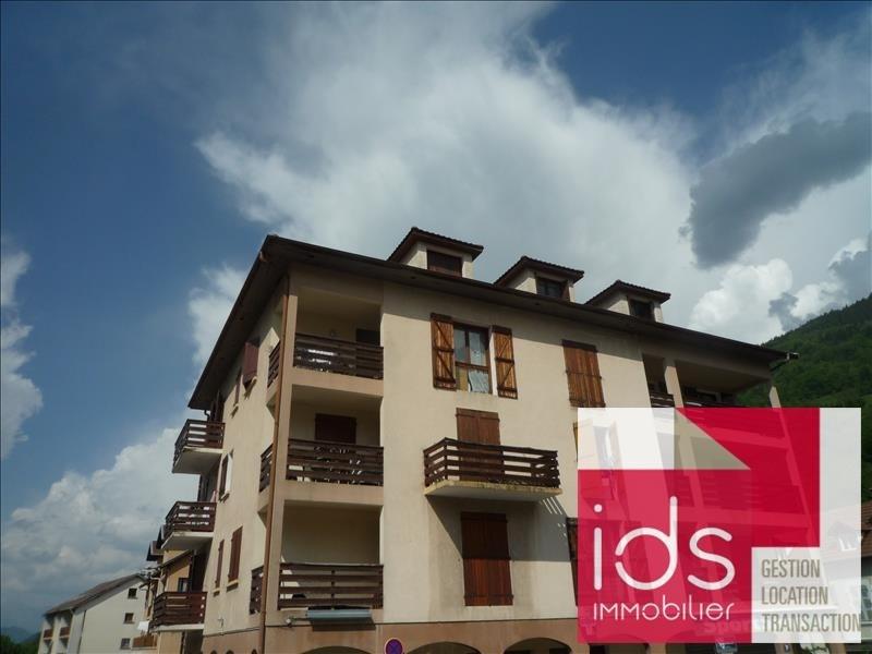 Rental apartment Allevard 410€ CC - Picture 7