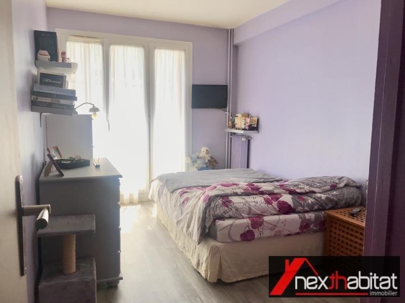 Vente appartement Les pavillons sous bois 153000€ - Photo 5