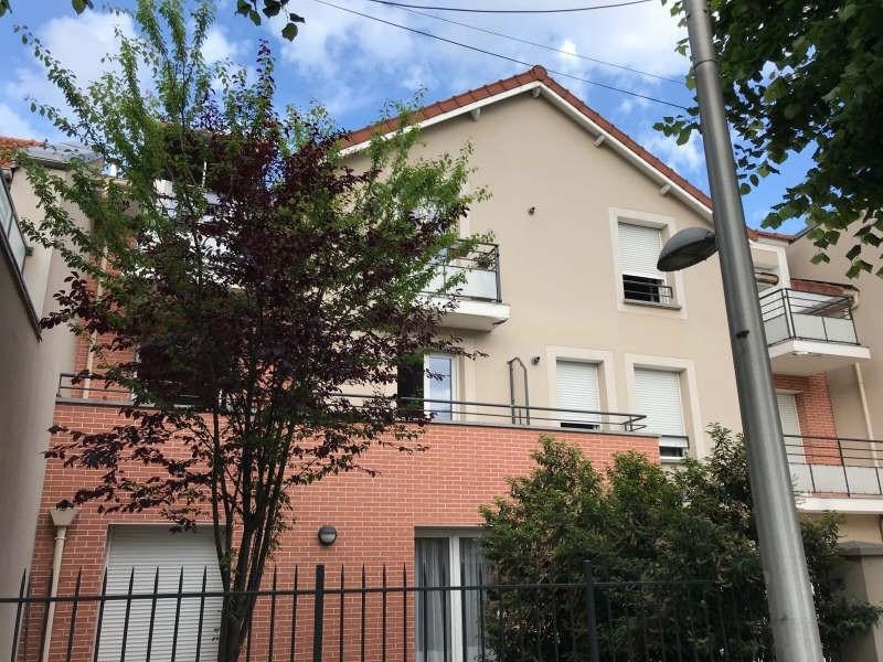 Vente appartement Le perreux sur marne 371500€ - Photo 8