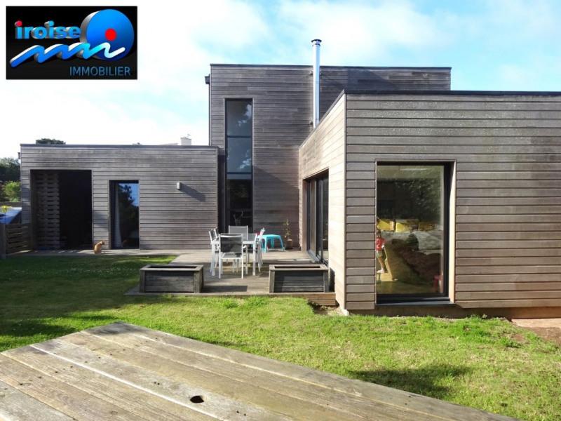 Sale house / villa Plouzané 284700€ - Picture 7
