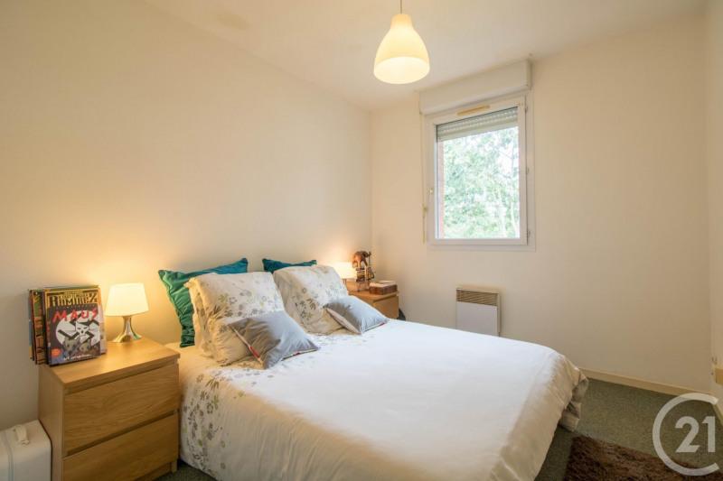 Vente appartement Toulouse 178000€ - Photo 7