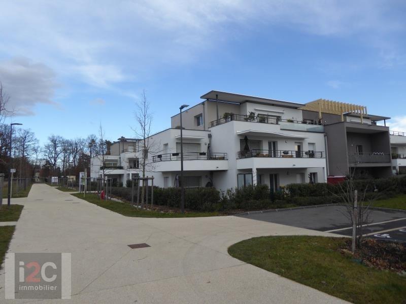 Venta  apartamento Prevessin-moens 380000€ - Fotografía 11