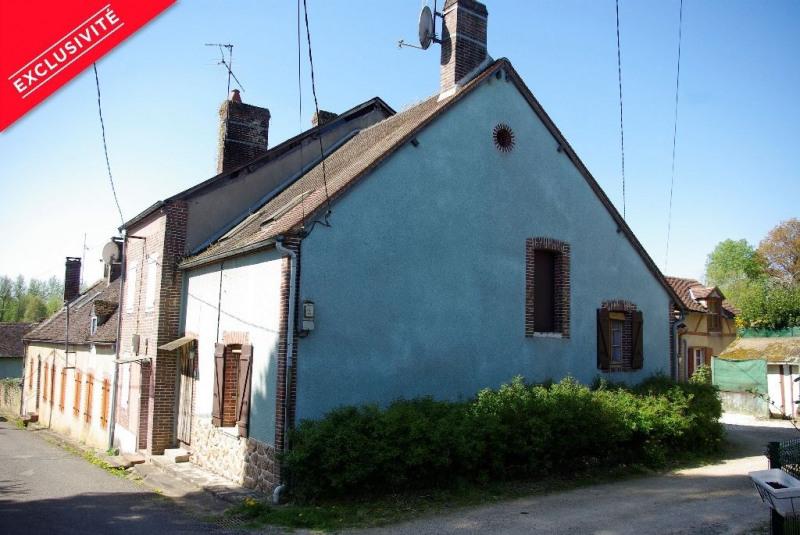 Vente maison / villa Toucy 25000€ - Photo 1